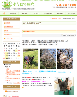 スクリーンショット 2015-03-30 20.37.26.png